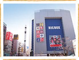 高田馬場駅前