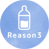 reason3